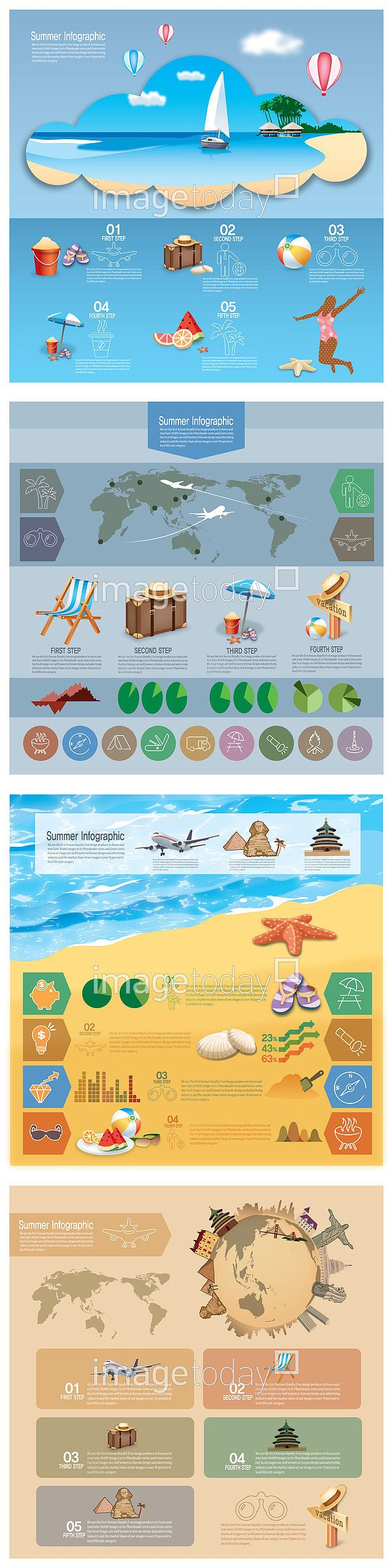 일러스트 #이미지투데이 #imagetoday #클립아트코리아 #clipartkorea #통로이미지 #tongroimages 계절 여름 과일 여행 바다 플랫디자인 인포그래픽 해외여행 휴가 선글라스 해변 조개 불가사리 글로벌 랜드마크 season summer fruit travel sea flatdesign infographic holiday sunglasses beach starfish global landmark illust illustration