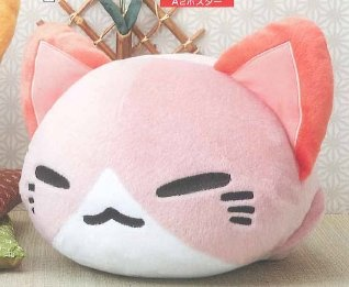 Cute Neko Pillow : 57 best images about Pillows (Anime and Cute) on Pinterest Perry the platypus, Toys and Owl ...
