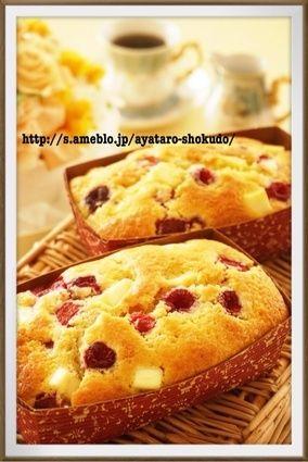 ホットケーキミックスで簡単!ラズベリーとクリームチーズのパウンドケーキ|レシピブログ