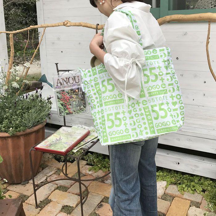 ゴンガリガリのレジャーバッグ「グリーン」 簡単に折りたたみができて、海に、山に、公園に買い物に!便利ですよ!全5色!!!