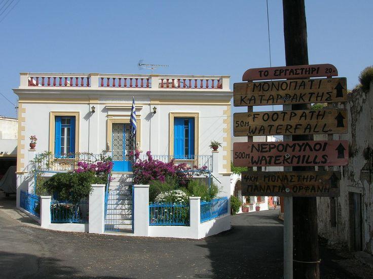 Greek islands Kithira