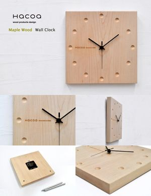Hacoa hacoa wall clock, wall clock / natural wood solid natural wood simple Japanese style modern stylish Scandinavian スイーブムーブメント static or living bedroom dining table lamps wall rectangle Maple H151-M