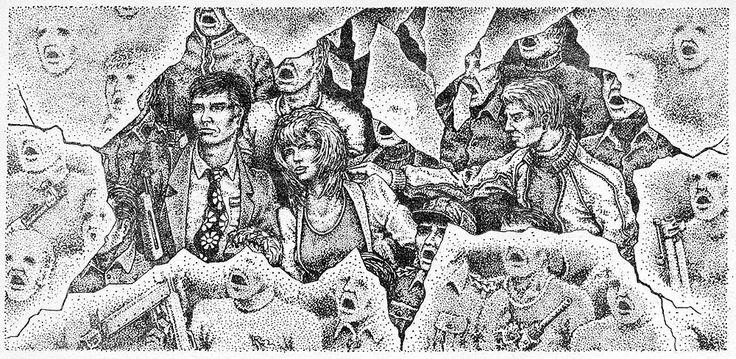 Уральский следопыт № 7, июль 1990