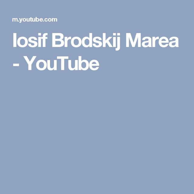 Iosif Brodskij   Marea - YouTube