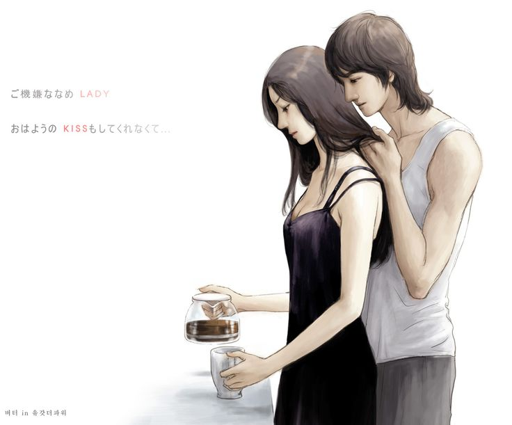 Changmin and a girl fanart
