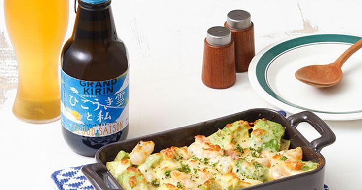 海老とアボカドのみそチーズグラタン by グランドキリン [クックパッド] 簡単おいしいみんなのレシピが264万品