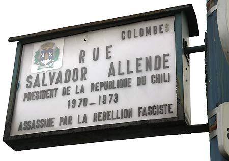 Una calle Salvador Allende