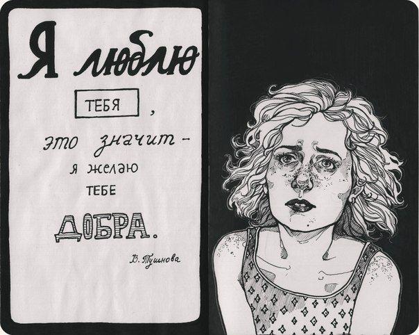 Зелёная лампочка (Саша Харитонова)  Green lampochka (Sasha Kharitonova)  https://vk.com/lampochka_green http://lumi7.tumblr.com/ https://www.instagram.com/green_lampochka/