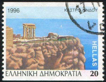 GREECE - CIRCA 1996: stamp printed by Greece, shows Lindos, circa 1996