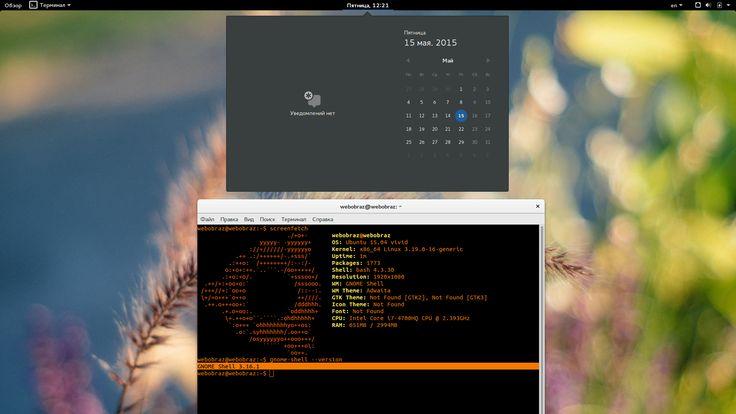Как установить Gnome 3.16 в Ubuntu Gnome 15.04