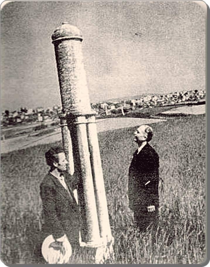 Okmeydanı - 1930 lar
