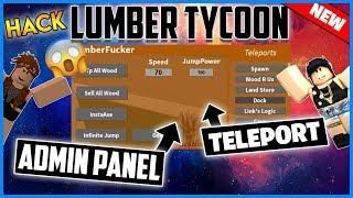 NEW - ROBLOX HACK - LUMBER TYCOON 2 GUI - GET ADMIN, INSTA ...