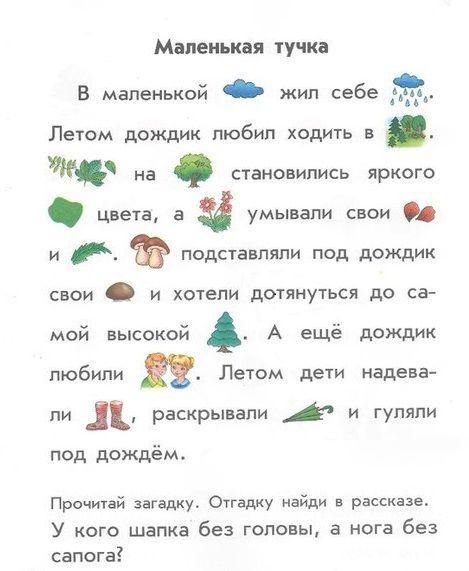 Книжки со словами и картинками - Русский язык для детей-билингвов