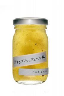 PEAR & VANILLA (洋梨とバニラ)