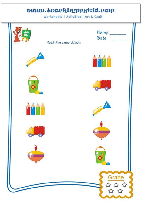 Worksheets For Kindergarten Match The Same Objects 4 Kindergarten Worksheets Preschool Worksheets Kids Worksheets Printables