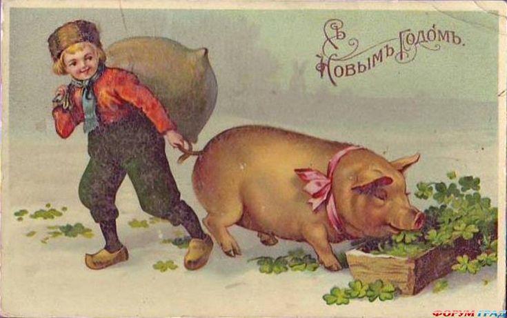 Зодиак, старинные открытки с приколами