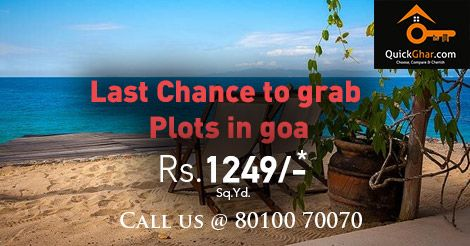 GOA - ENJOY EACH DAY WITH THE INTOXICATING NIGHT LIFE, EXOTIC FOOD AND SUNREAL AFTERNOONS!! Enjoy each and every moment with the beautiful beaches, food & party all day n night. We have super exciting ‪#‎property‬ option for you to grab. Don't miss it…If you have keen interest to ‪#‎enjoy‬ ‪#‎life‬ in ‪#‎Goa‬ you must visit our ‪#‎onlineproperty‬ portal @ http://goo.gl/grpRh3  ‪#‎propertyingoa‬ ‪#‎plotsingoa‬ ‪#‎farmhouseingoa‬ ‪#‎quickghar‬ ‪#‎plots‬ ‪#‎farmhouse…