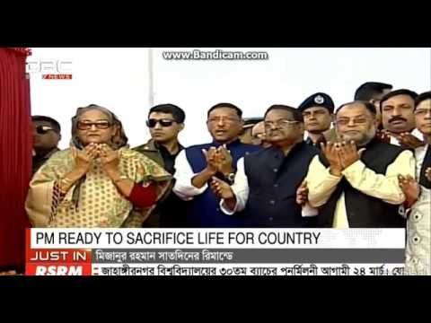 News Today Live 14/03/17    English News in BD Update News    Update New...