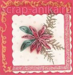 Мастер-класс по квиллингу: Рождественская открытка