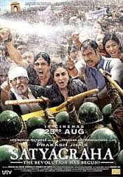 Watch satyagraha full movie live streaming free on http://desistreams.net/live-movies/satyagraha-full-movie-watch-online . Satyagraha is a 2013 Bollywood political thriller film directed by Prakash Jha starring Amitabh Bachchan, Ajay Devgn, Kareena Kapoor, Arjun Rampal, Manoj Bajpai, Amrita Rao and Vipin Sharma in the lead roles.