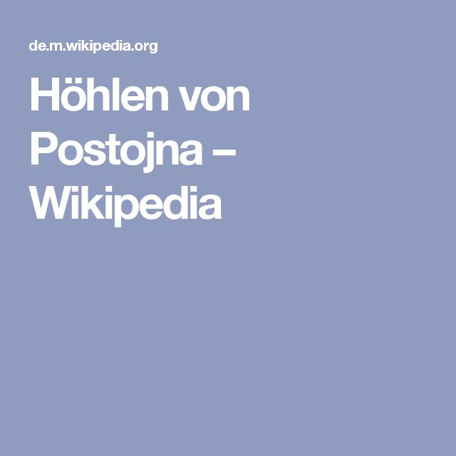 Höhlen von Postojna – Wikipedia