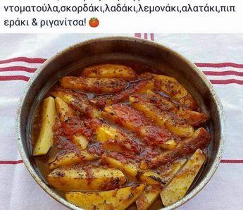 Πατάτες κοκκινιστές φούρνου Εύκολο και νόστιμο φαγάκι! Η διαδικασία είναι απλή... Καθαρίζουμε τις πατάτες και τις κόβουμε. Έπειτα προσθέτουμε τη τριμμένη ντομάτα,βάζουμε αλάτι,πιπέρι,ρίγανη,σκόρδο,λεμόνι,ελαιόλαδο και λίγο νεράκι. Σκεπάζουμε το ταψί με αλουμινόχαρτο και ψήνουμε στους 180 βαθμούς για 1 ώρα