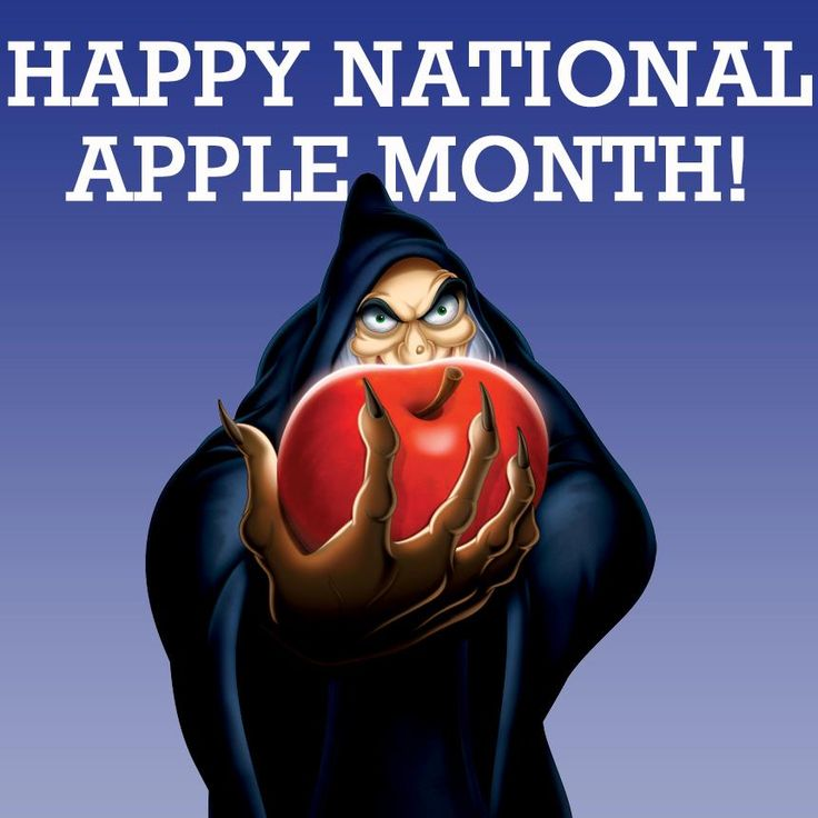 Just be careful who you celebrate National Apple Month with...