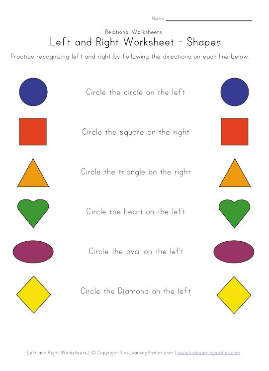 17 best images about pre k left to right worksheets activities on pinterest english. Black Bedroom Furniture Sets. Home Design Ideas
