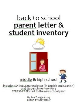 Parent Letter and Student Inventory EDITABLE Forms - $2.00
