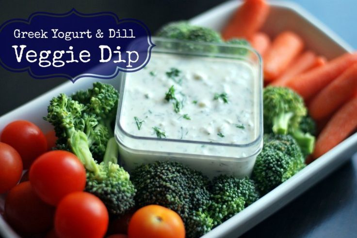 Greek Yogurt & Dill Veggie Dip | Aunt Bee's Recipes