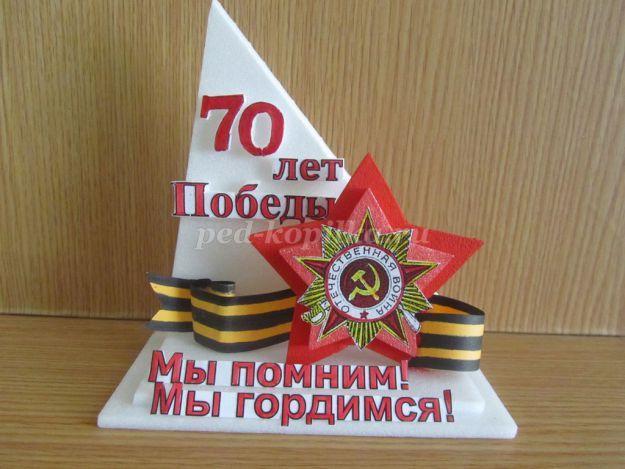Сувенир из потолочной плитки к 70-летию Победы своими руками. Мастер-класс с пошаговыми фото