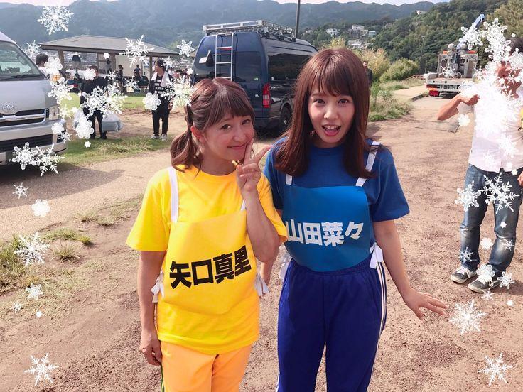 "Yaguchi, Nana | 山田菜々 on Twitter: ""今日は収録で矢口さんに会えました♡..."""