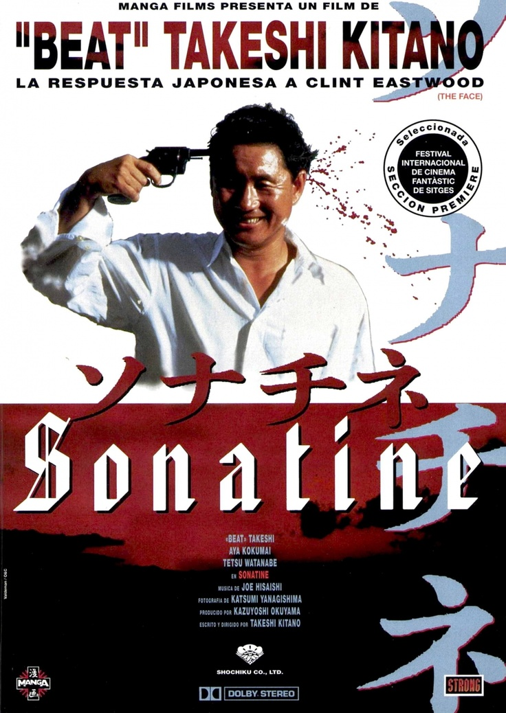 Sonatine (1993) by Takeshi 'Beat' Kitano; Written, Directed, Edited & Starring Kitano, this is definitely rated as one of the best Asian movies ever; one of the finest neo-realistic action genre movies of all time. Winner of multiple awards, coupled with unbelievable sound tracks from Joe Hisaishi, this is Takeshi Kitano's 2nd best movie ever (the best being Hana-bi).