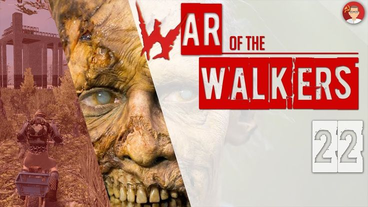 War of the Walkers [22] 7DtD ► Охота с ПНВ. Заезд для мотика.