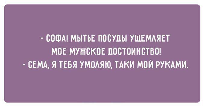 22 открытки о том, как живут в Одессе