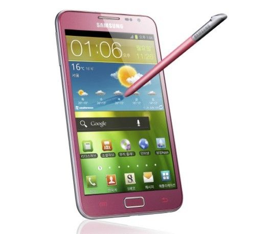 Samsung Galaxy Note - Berry Pink
