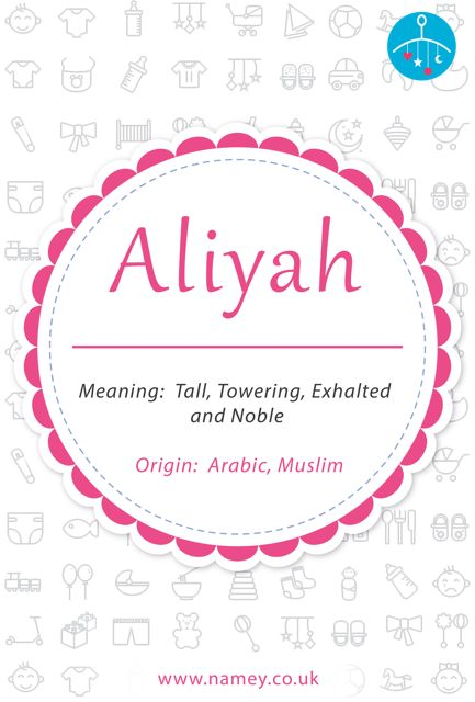 We love the Islamic baby girl name Aliyah. Aliyah means tall, towering, exhaled and noble in the Arabic language. It is one of our top 10 Islamic baby girl names.