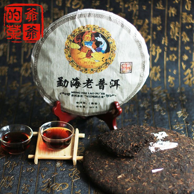 Tea Puer 357 g Menghai old ripe pu er tea cake 8 years old puer from Yunnan weight loss Jasmine green tea or oolong ingift-in Pu Er Tea from Food on Aliexpress.com | Alibaba Group