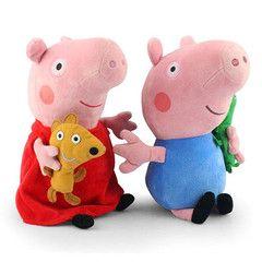 Peppa Pig or George Pig Stuffed Plush Doll