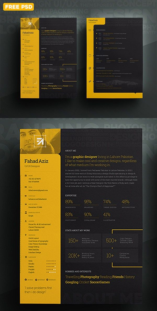 Free My Personal Resume PSD
