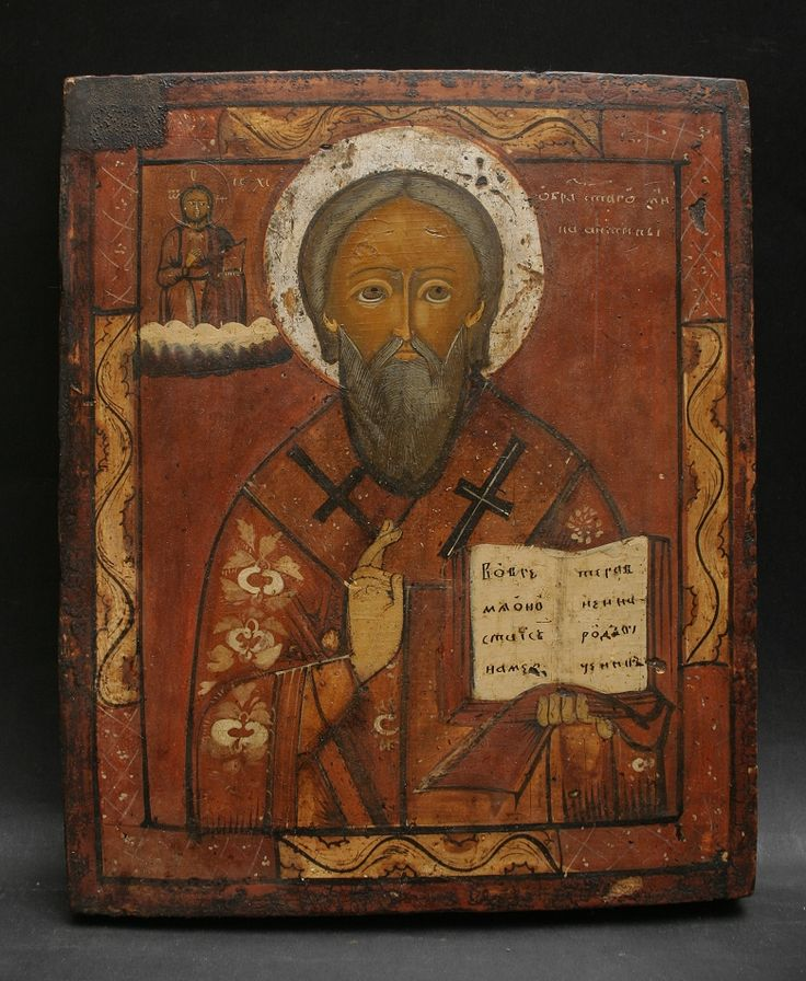 Antique - Religious Shop , Old Russian Icons - icon 108