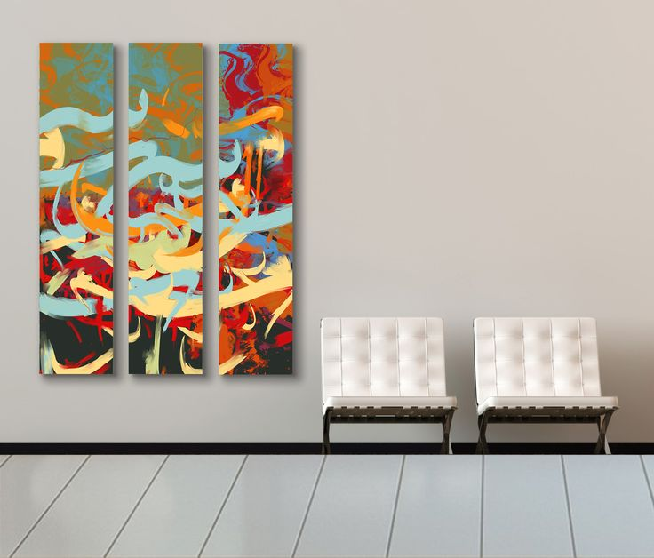 Triptych artwork by artist Khalid Shahin
