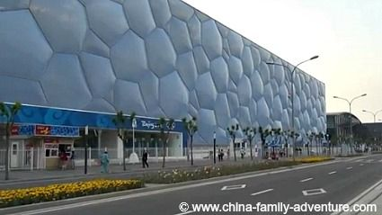 Beijing Olympic Village the Water Cube