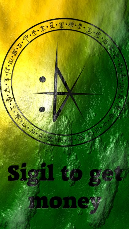 Sigil to get money requested by anonymous