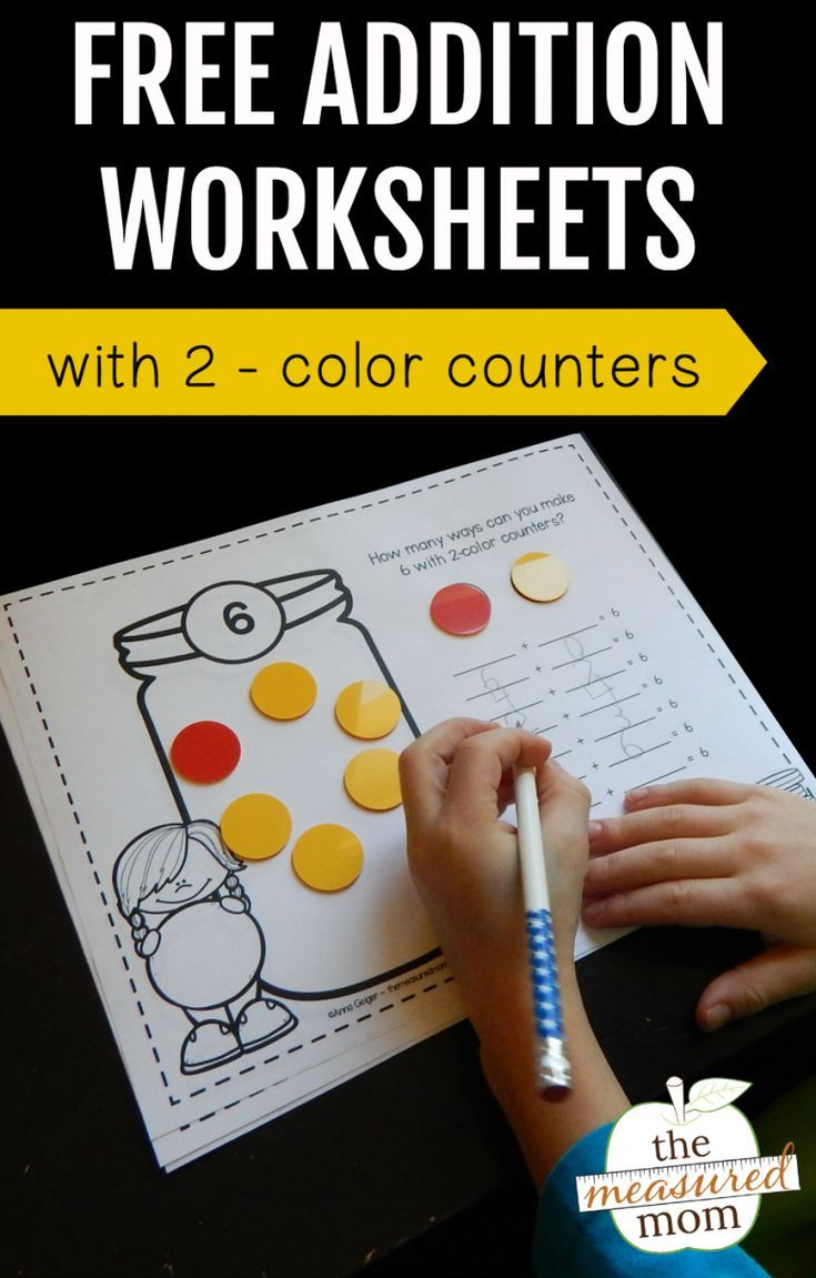 Addition Worksheets With 2 Color Counters Envision Math Kindergarten Free Addition Worksheets Addition Worksheets [ 1151 x 735 Pixel ]