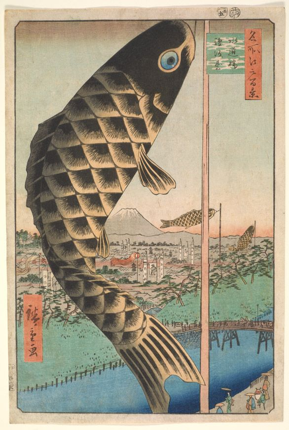 Utagawa Hiroshige, Suido Bridge and Surugadai, from the series One Hundred Famous Views of Edo (Edo Meisho Hyakkei), 1857