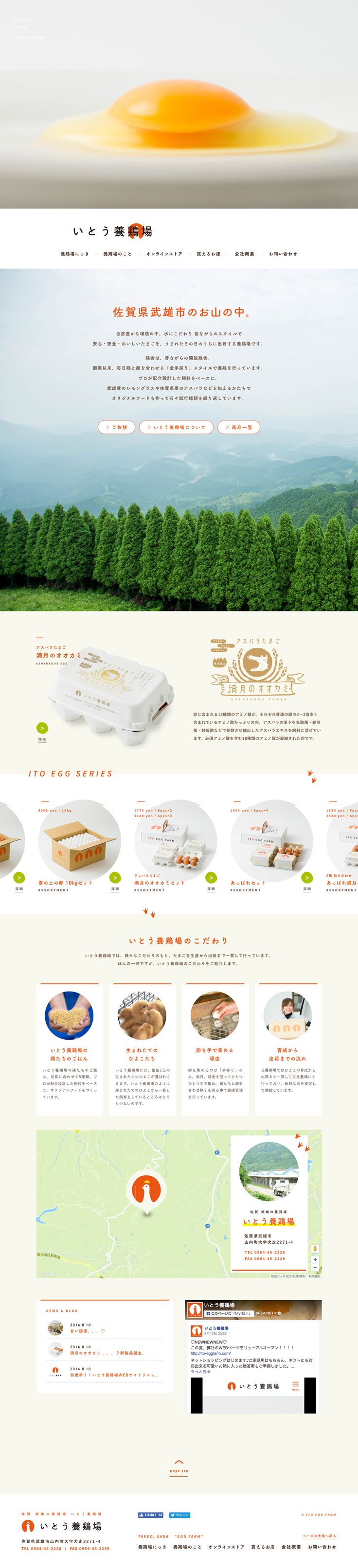 「81-web.com」はWebサイト制作に役立つ、日本の優れたデザインのWebデザイン・Webサイトギャラリー&リンク集です。