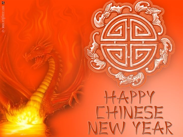Primary Games has twelve free printable Chinese New Year coloring pages featurin