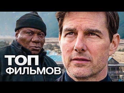 10 Filmov S Uchastiem Otlichnyh Aktyorov Kotorye Nikogda Ne Igrali Roli Vo Vselennoj Marvel Youtube Filmy Marvel Akter