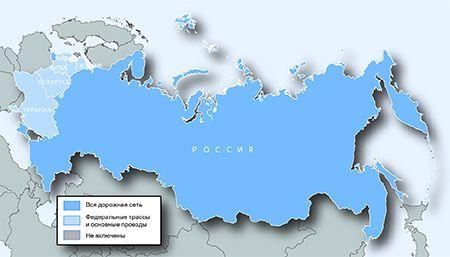 Garmin - City Navigator Russia NTU 2018.10 HERE